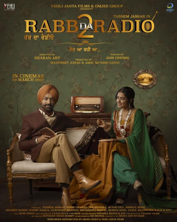 Rabb Da Radio 2 Star Cast