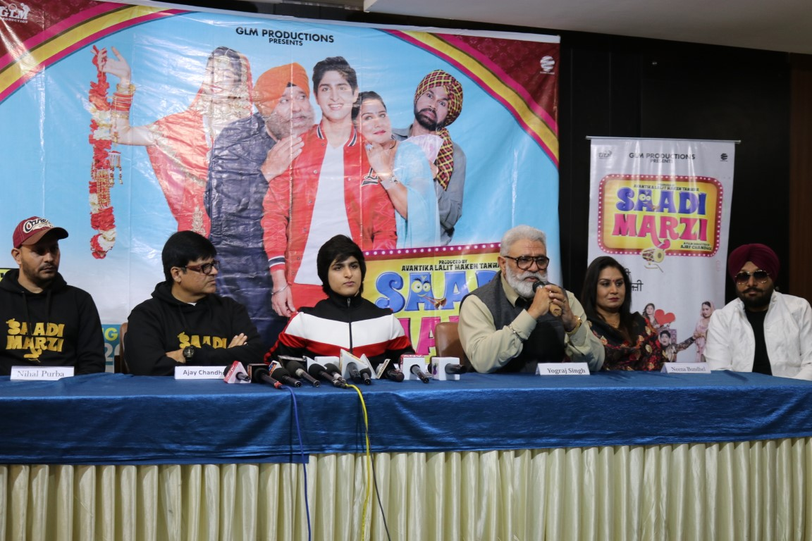Punjabi film 'Saadi Marzi' will be released in the city on 25th