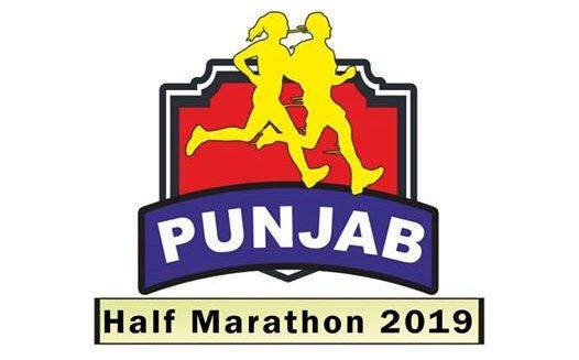 Punjab Half Marathon