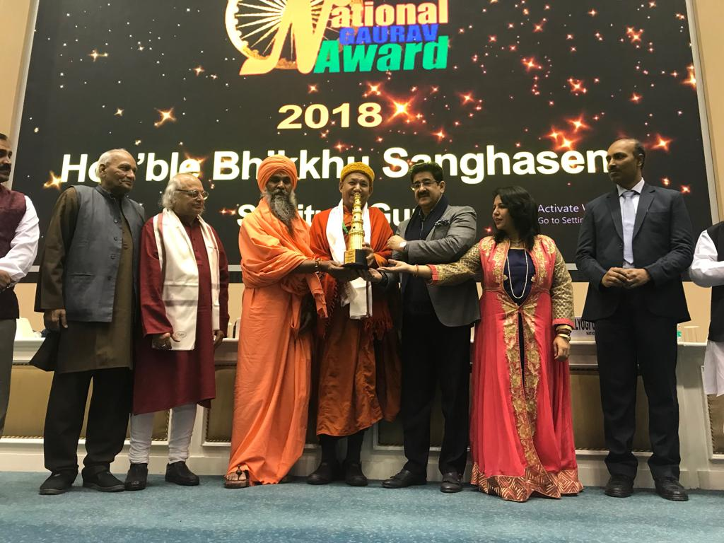 Bhikkhu Sanghasena gets 'National Gaurav Award'