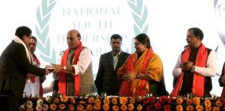 ZunRoof founder and CEO Pranesh Chaudhary bags Young Entrepreneur Award in Yuva Kumbh