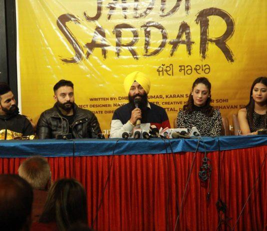 Punjabi singers Sippy Gill and Dilpreet Dhillon will appear as 'Jaddi Sardaar'