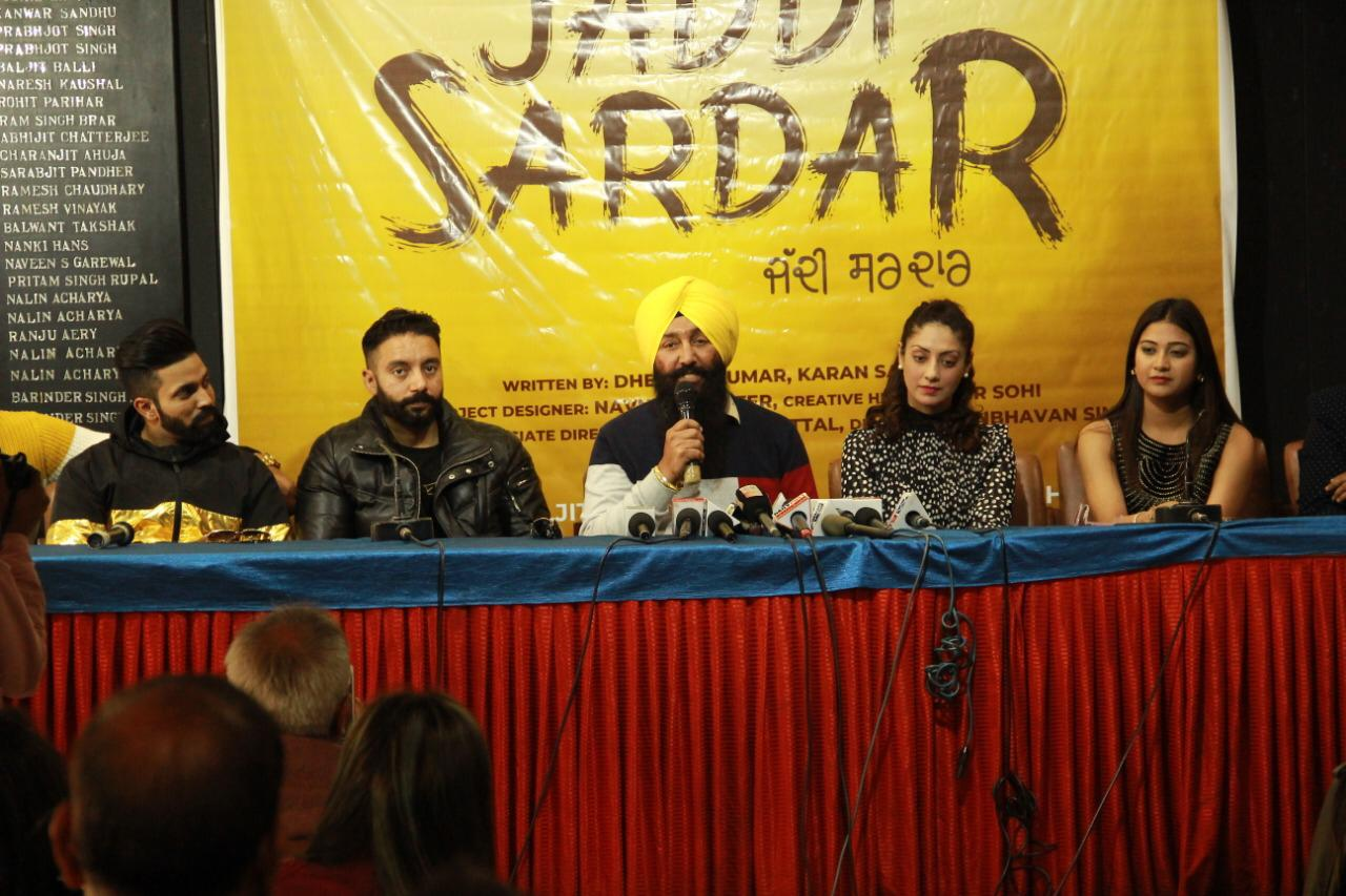 Punjabi singers Sippy Gill and Dilpreet Dhillon will appear as 'Jaddi Sardaar'