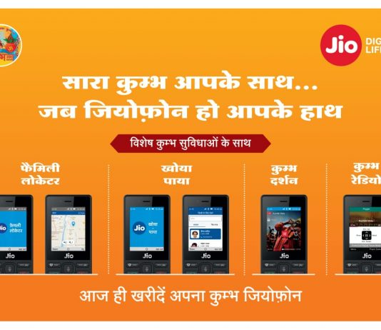 Kumbh JioPhone launched as a tribute to the World's largest Congregation of Pilgrims