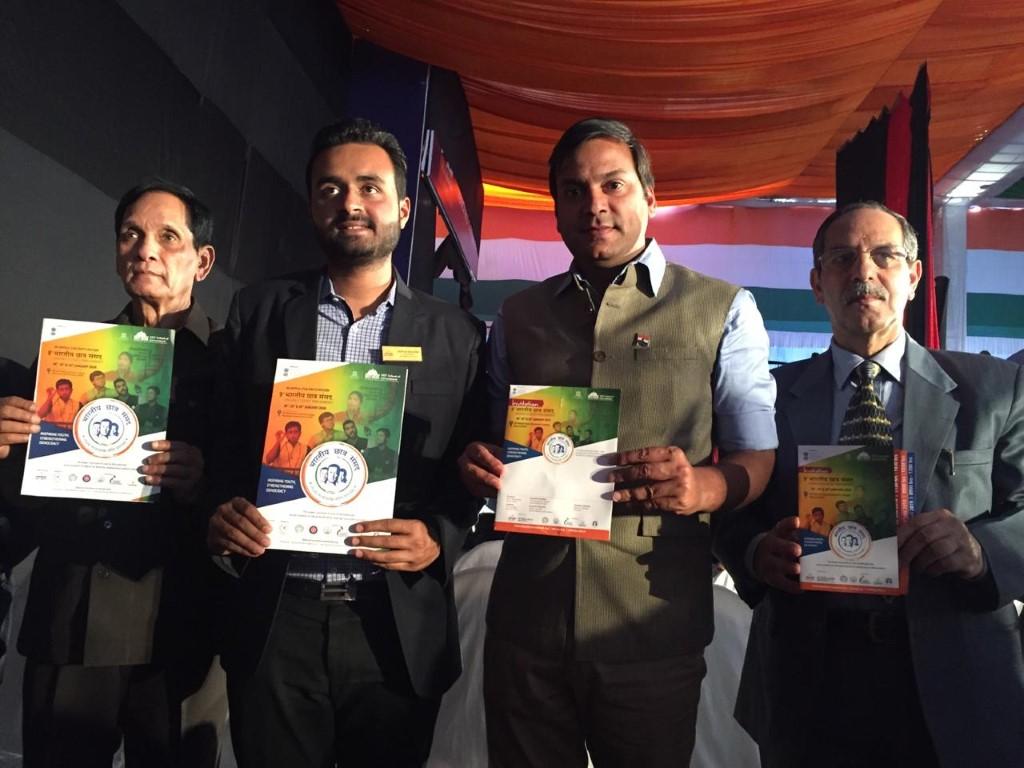 MIT-SOG to host the 9th Bharatiya Chhatra Sansad (BCS) conclave