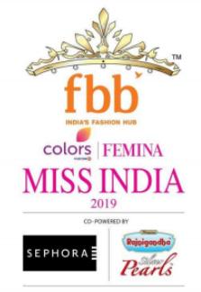 Fbb Colors Femina Miss India 2019 to be mentored by Neha Dhupia, Dia Mirza