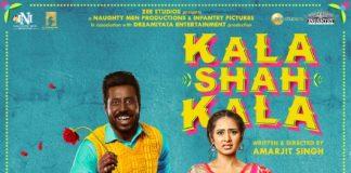 Kala Shah Kala (2019) - Review, Star Cast, News, Photos, Trailer