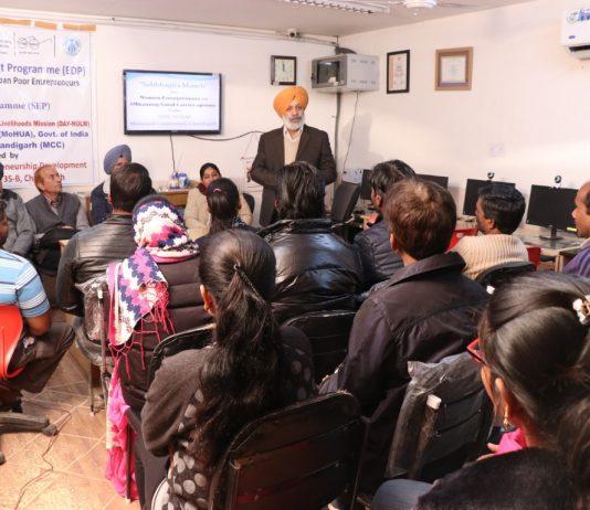 RCED holds Entrepreneurship Development Programme for Urban Poor Youths