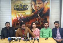 Punjabi Movie Kaka Ji Star Cast, Story, Release Date 18th January