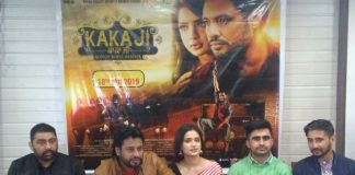 Punjabi Movie Kaka Ji Star Cast, Story, Release Date 18th January
