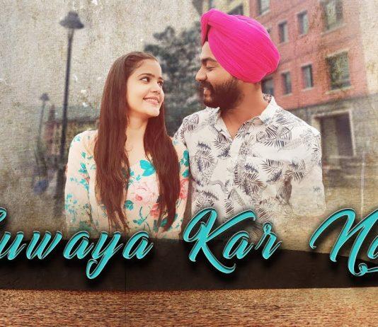 "Harleen Singh IT Professional, Winging his Musical Dreams ""Suwaya Kar Na"""