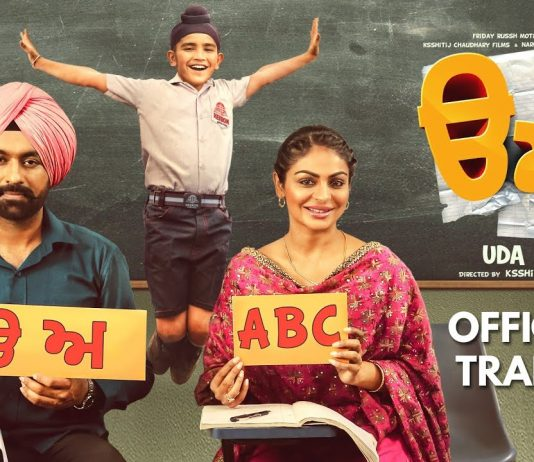 Uda Aida Punjabi Movie: Showtimes, Review, Songs, Trailer, Posters, News