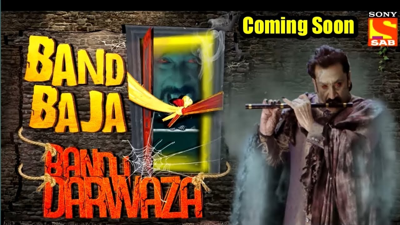 Band Baja Bandh Darwaza Cast