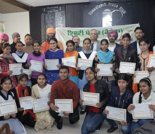 19 brilliant students from Punjab bag the coveted 'Dristi Punjab' award