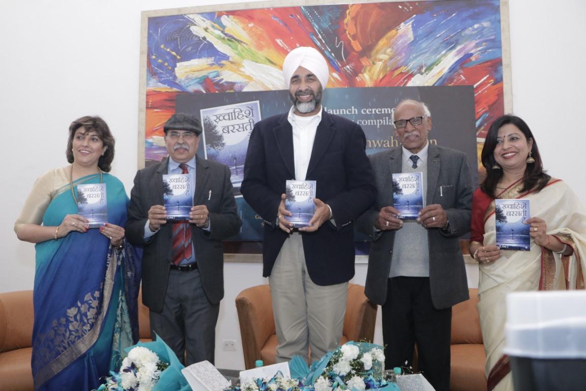 Manpreet Badal releases Dr Vibha's poetry book