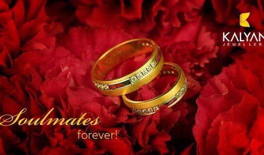 Kalyan Jewellers Valentine's Day Jewellery Wishlist