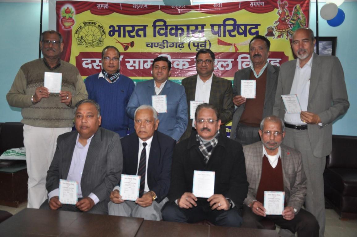 Bharat Vikas Parishad (E) to hold mass marriages of 12 needy girls