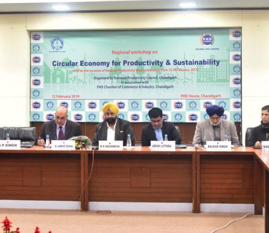 NPC Chandigarh and PHD Chamber organize Regional Workshop on Circular Economy for Productivity & Sustainability