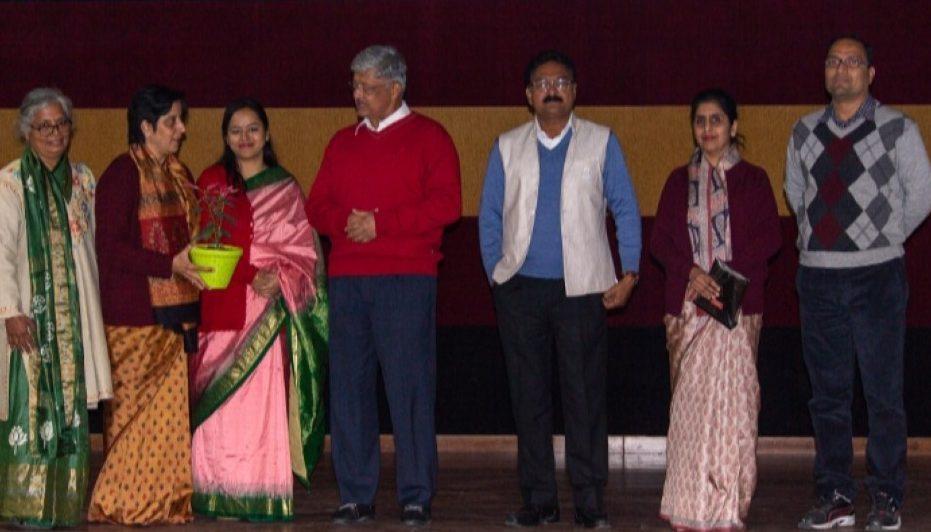 IQAC Event held in DAV College