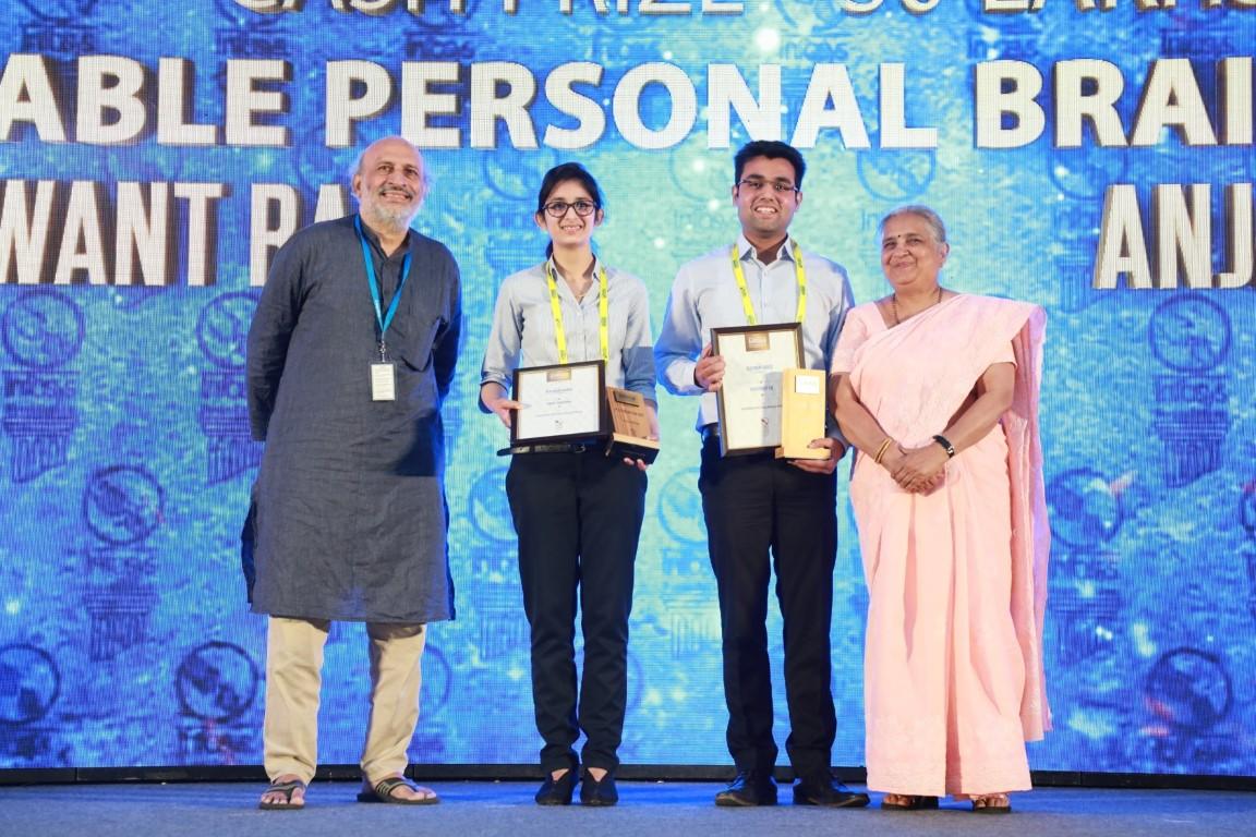 Aarohan Social Innovation Awards