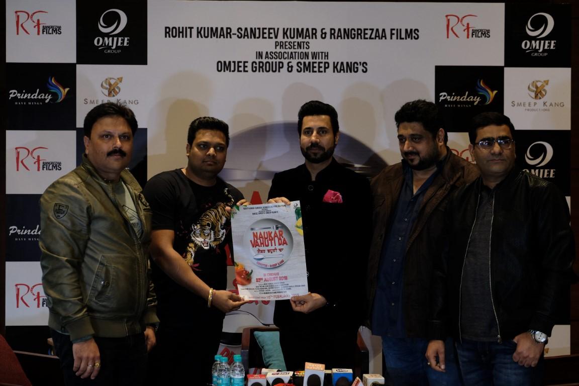 Upcoming Punjabi Film 'Naukar Vahuti Da' Binnu Dhillon & Kulraj Randhawa in lead roles