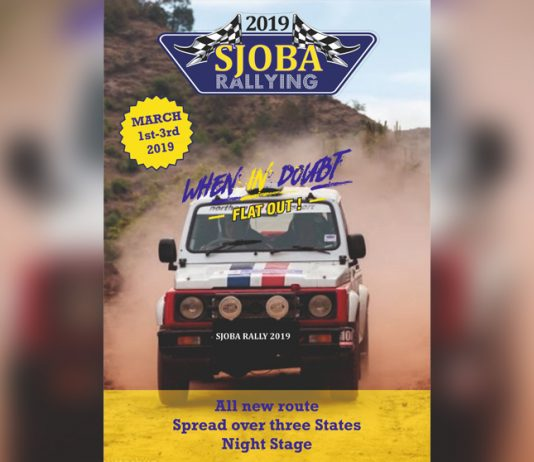 Hero MotoCorp becomes title sponsor of SJOBA rally