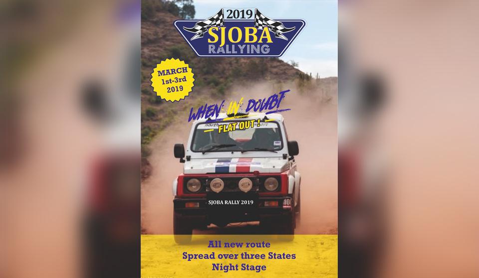 Hero MotoCorp becomes title sponsor of SJOBA rally