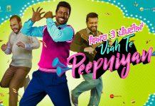 Kala Shah Kala's first track 'Viah Te Peepniyan' set to rule every wedding scene