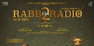 Teaser of upcoming punjabi movie 'Rabb Da Radio 2' released, Star Cast, Release Date