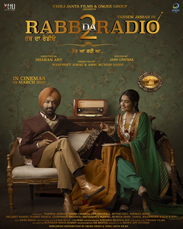 Teaser of upcoming punjabi movie 'Rabb Da Radio 2' released, Star Cast, Release Date