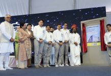Sri Sri Ravi Shankar inaugurated Allen Career Institute Mohali