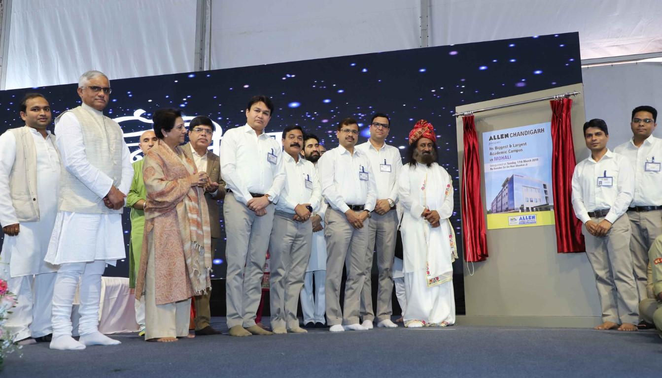 Sri Sri Ravi Shankar inaugurated Allen Career Institute Mohali