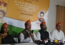 Rastrawadi Janlok Party to contest on Lok Sabha seat from Haryana in coalition