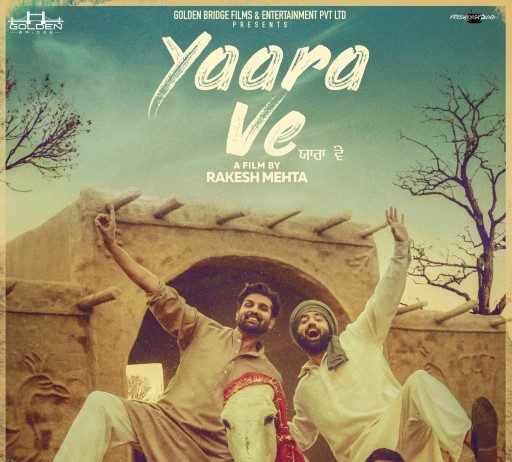Upcoming Movie 'Yaara Ve' Star Cast
