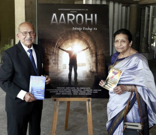 Hindi film 'Aarohi - Falsafa Zindagi Ka' premier held in city
