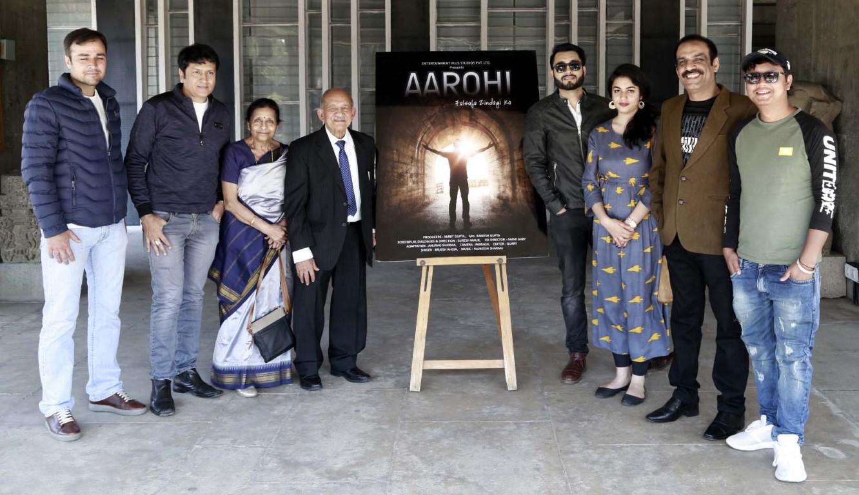 Hindi film 'Aarohi - Falsafa Zindagi Ka' premier held in city