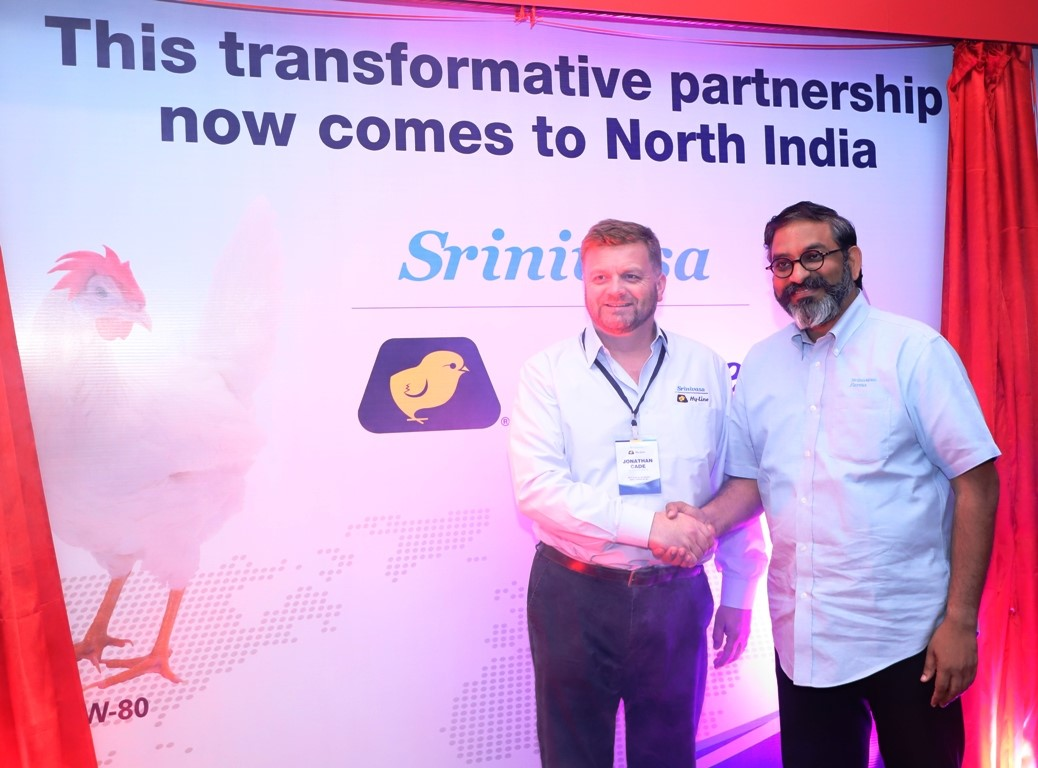 Srinivasa Farms & Hy-Line International enter North India!!