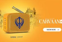 On Baisakhi Saregama brings Carvaan Mini Gurbani