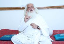 Tricity witness to experiential Satsang by Yogiraj Satgurunath Siddhanath