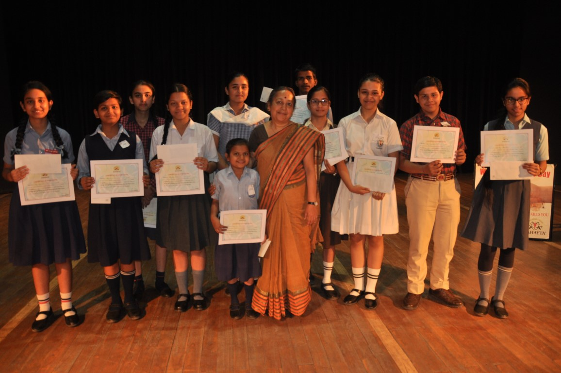 Sahayta charitable welfare society organizes anti tobacco declamation contest for school children