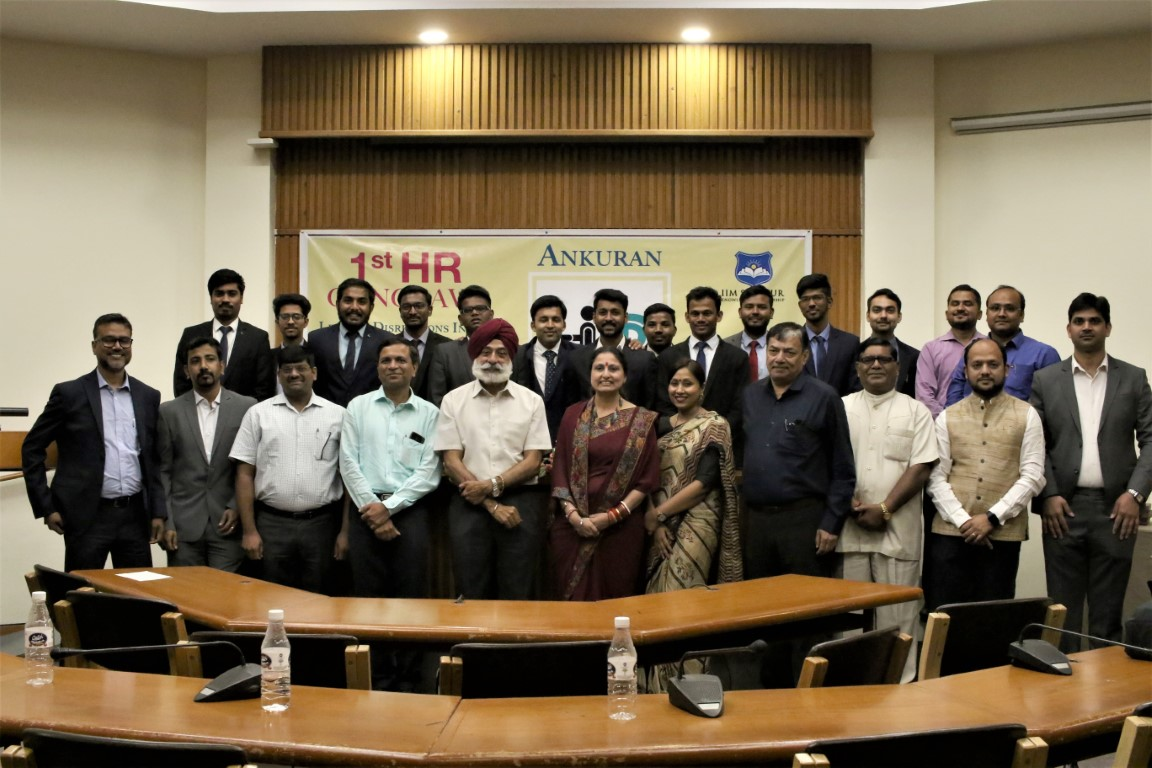 IIM Sirmaur organizes its first HR Conclave on Leading Disruption in the HR world
