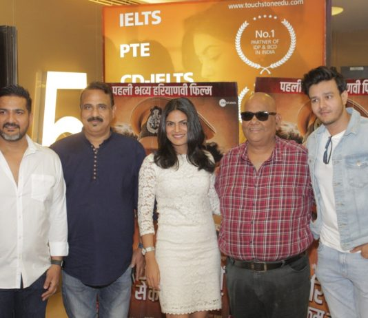 "Trailer of Haryanvi film ""Chhoriyan Chhoron Se Kam Nahi Hoti"" launched"