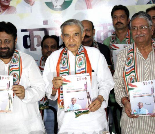 Let's work to restore Chandigarh's lost glory & Prestige: Bansal