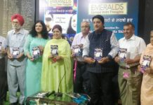 """EMERALDS carved with Thoughts"" – ""कुछ पन्ने विचारों से तराशे हुए"" launched"