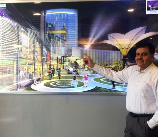 Chandigarh's first Hyper-Hybrid Business Park launched by Omaxe