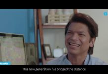 "SBI Life launches #PapaHainNa - MeraPapaFormula campaign for Father's Day: SBI Life Insurance, one of the most trusted private life insurers in the country, today launched an interaction led campaign #PapaHainNa - MeraPapaFormula in the lead up to Father's Day. The brand continues to celebrate fatherhood in a unique way by facilitating an interactive micro-site that gives fathers an opportunity to find out their 'PapaFormula' by selecting the personality traits that define them as a father. The interactive micro-site would subsequently create a personalized formula, which would be available for download in a musical video format, thereby providing an opportunity for fathers to share it with family, friends and their children on social media. SBI Life's #PapaHainNa - digital property launched in 2015, has been cherished by fathers across the country year after year. This father's day the opening rollout of #PapaHainNa features popular playback singer Shaan in a musical video encouraging fathers to share their unique personality traits thereby decoding their special Papa formula. Link to the video: https://youtu.be/SQisImP6P7Q Airing his thoughts on the occasion, Mr. Ravindra Sharma, Chief of Brand and Corporate Communication, SBI Life said, ""Fathers have a peculiar way of expressing their love, over the years #PapaHainNa has tapped into various cultural nuances to celebrate the spirit of father's love. 'Mera Papa Formula' as a concept leverages technology to take fathers on a journey for self-discovering their 'Papa Formula' and sharing it with loved ones through music. We encourage fathers from across the world to share their 'Papa Formula' with near and dear ones and hope this helps all of us to better understand fathers and truly appreciate their place in our lives."" The campaign was successfully rolled out on SBI Life's digital platforms such as Facebook, YouTube, Twitter and Instagram along with on-ground activation efforts further augmenting the campaign's outreach. Speaking the same, Rajiv Dingra, Founder and CEO, WATConsult said, ""With an aim to celebrate Father's Day, we launched 'Mera Papa Formula', an amalgamation of music and interactive tech, showcasing how every father has a unique Papa-Formula for their children. We have created a micro-site allowing fathers to find out a formula that define their traits as a father, thus enabling their extended families, friends or children to rejoice the precious and vital role played by fathers in nurturing the family."" On the launch of the musical video, Indian playback singer, Shaan said, ""Unlike Mother's Day, Father's Day has recently started gaining momentum in terms of its popularity. I'm extremely thrilled to be a part of the #PapaHainNa campaign by SBI Life which focuses on new-age dads while addressing every father's unique style of parenting. Fatherhood is an amalgamation of learning and personal experiences throughout the course of one's life. With that being said, every father has his own unique formula which is what makes us dads special in our own ways. Over the years, SBI Life has recognized and acknowledged the responsibility taken up by fathers in providing for and protecting their children through its digital property #PapaHainNa. While in 2015, the campaign rollout included an emotional ballad paying tribute aimed at celebrating the Father-Child relationship, in the subsequent years campaigns such as 'NayeZamaneke Papa' (2017) and 'HifazatkePitare' (2018) went onto bolster the core messaging further – while 'NayeZamaneke Papa' featured new age fathers who are passionately involved in their children's upbringing, 'HifazatkePitare' specifically focused on the protection element played by fathers in the lives of their children."