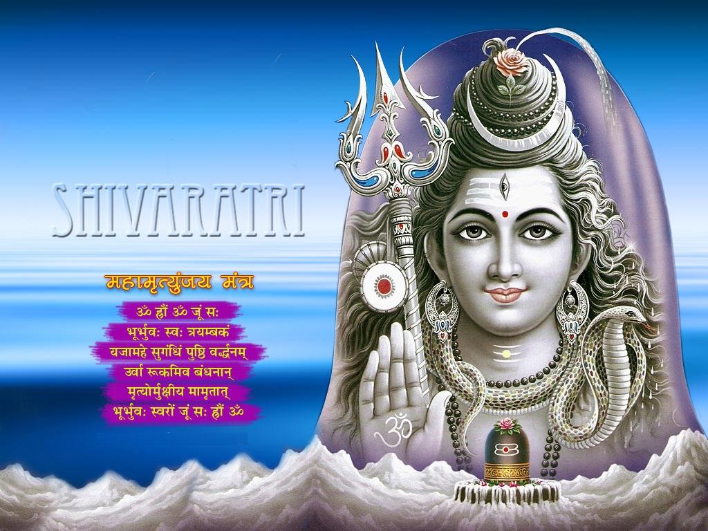 Maha Shivratri Sms Messages