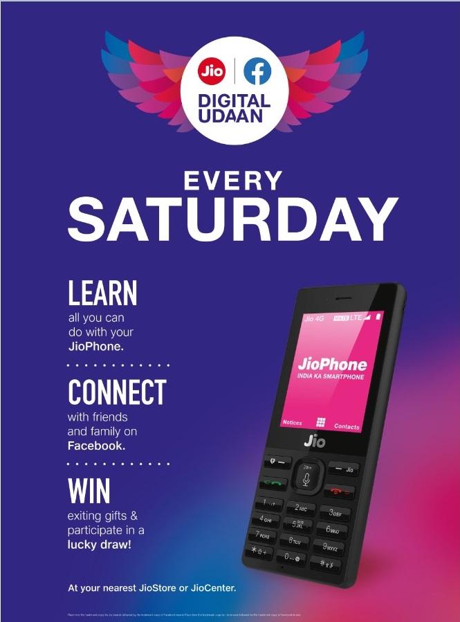 "Jio launches a Digital Literacy program ""Digital Udaan"""