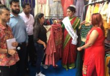 "Summer Shopping lifestyle exhibition ""PRADARSHANI"" begins at CCC"