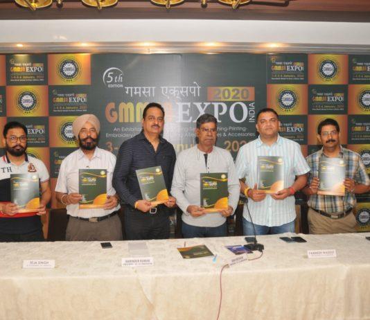 GMMSA EXPO INDIA 2020 dates announced